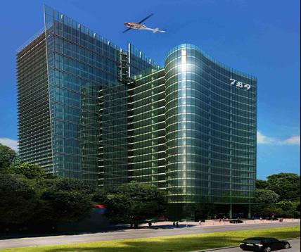 Tòa nhà 789 Hoàng Quốc Việt